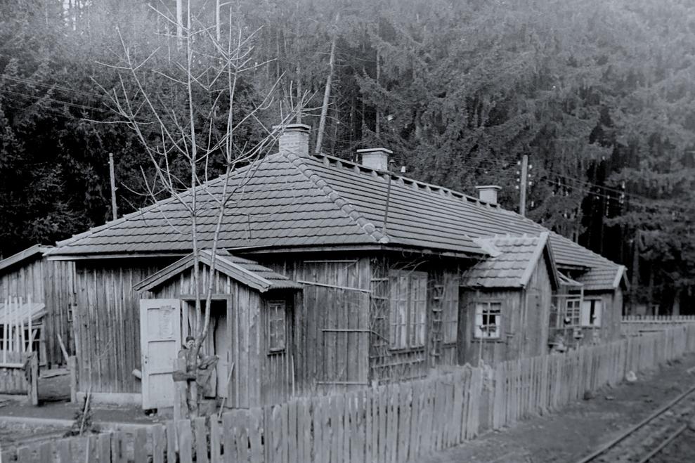 Foto eines Wohnhauses (Archiv Buchleiten)
